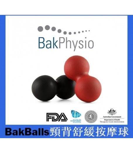 BakBalls – 按摩球治療頸椎腰椎 (一般紅色/ 硬黑色)