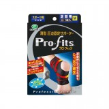 Pro-fits - 日本專業運動護腳踝套, 超薄 / 超輕 /360度施壓