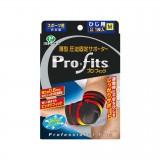 Pro-fits - 日本專業運動護手肘套, 超薄 / 超輕 / 360度施壓