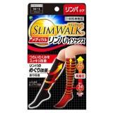 (消委會測試表現最佳) SLIMWALK 醫療級保健壓力襪(短筒)