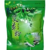 艾農天然艾草粉100g ★純淨天然是最佳天然植物食品