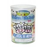 樂生金裝牛初乳營養粉450g