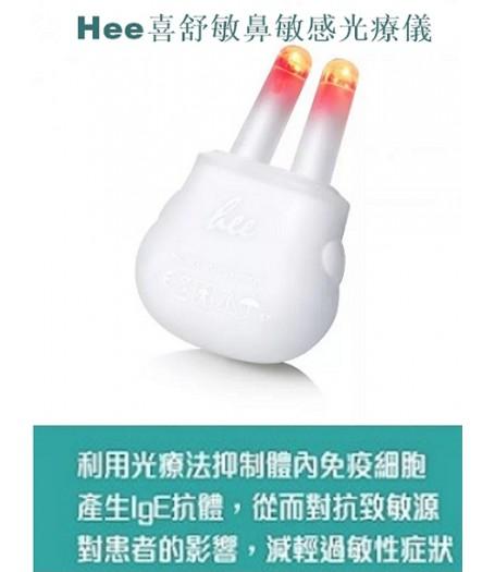 Hee喜舒敏鼻敏感光療儀 | 英國伍斯特大學臨床研究,證實有效紓緩鼻敏感症狀
