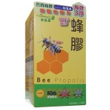 美國康維達優質巴西蜂膠100粒裝 優惠:(買一送一,送完即止)
