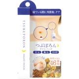 Liberta - Tsubuporon-專業 去角質粒膏(夜用) 20g