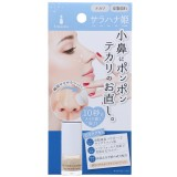 Utena - Liberta - 小鼻控油遮瑕蜜粉 1.8g