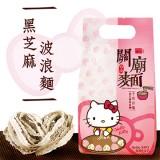 十翼饌Hello Kitty台南黑芝麻波浪關廟麵 250g