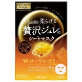 Utena- Premium Puresa - 蜂王漿黃金啫喱面膜 (3片裝)