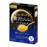 Utena-Premium Puresa - 膠原蛋白黃金啫喱面膜 (3片裝)