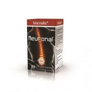biocinalis+ 快安樞 神經痛剋星 | 有效改善三叉神經痛、生蛇、坐骨神經痛、腰背痛